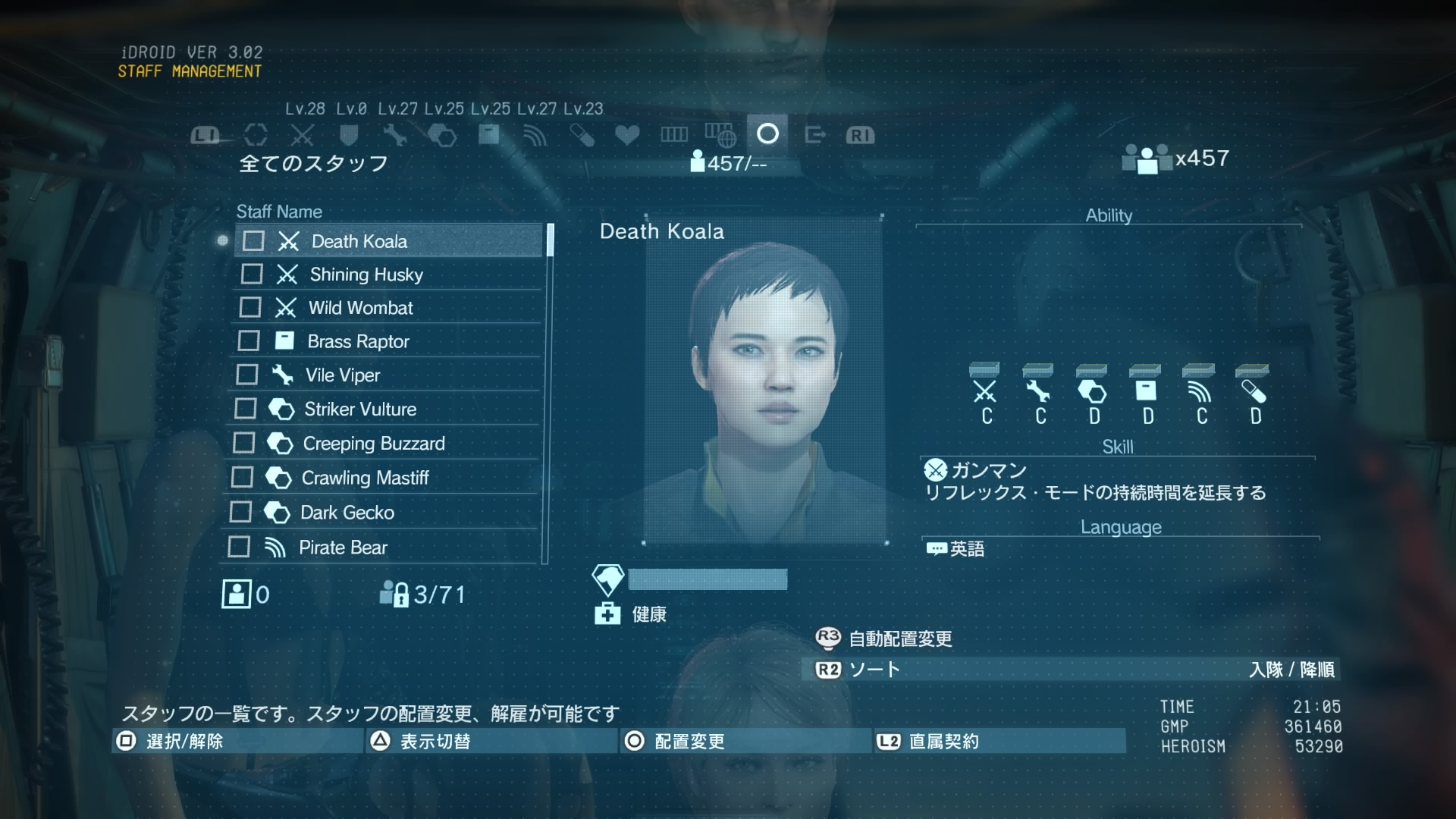 METAL GEAR SOLID V: THE PHANTOM PAIN_20151008230402