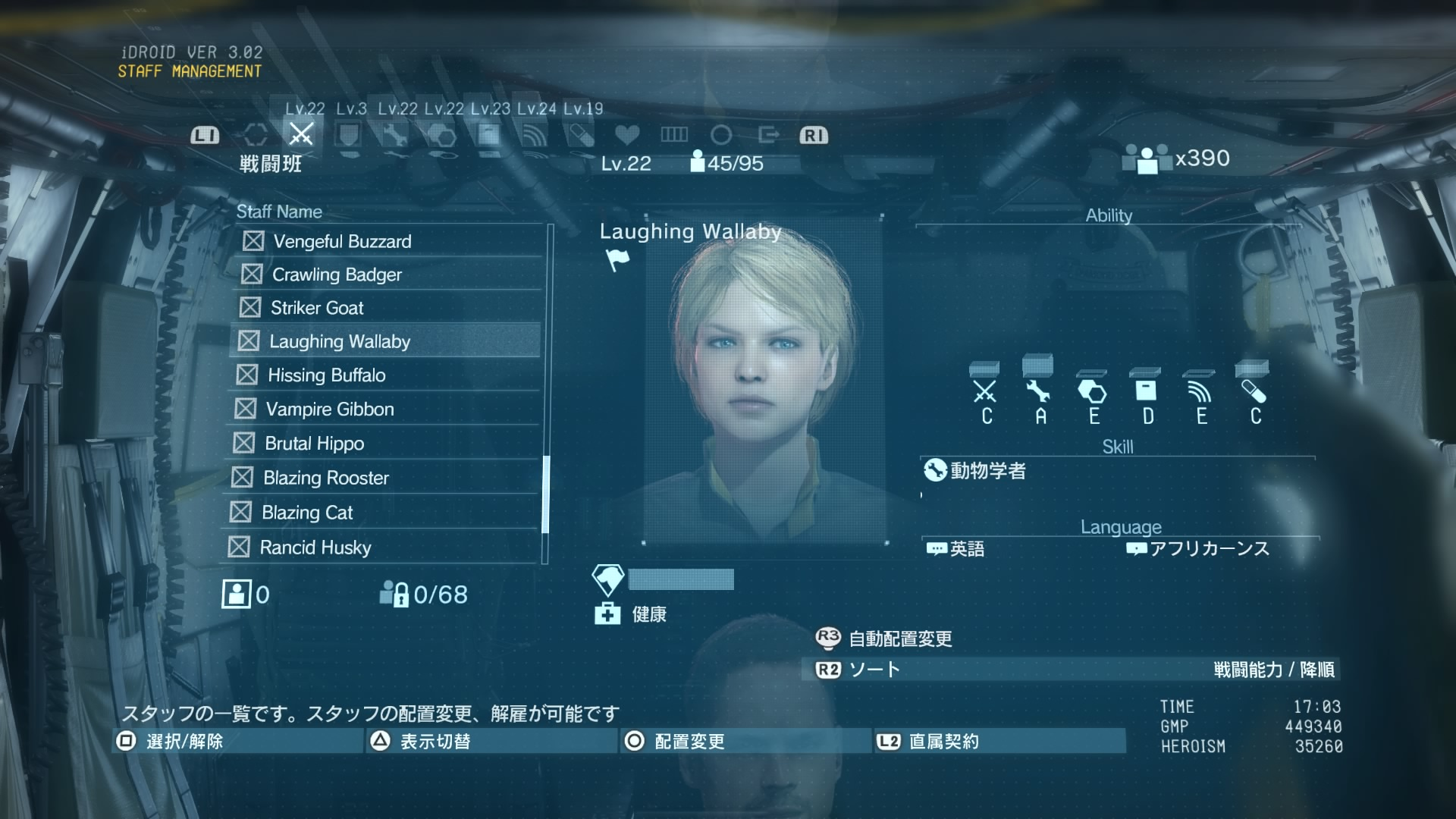 METAL GEAR SOLID V: THE PHANTOM PAIN_20151003020236