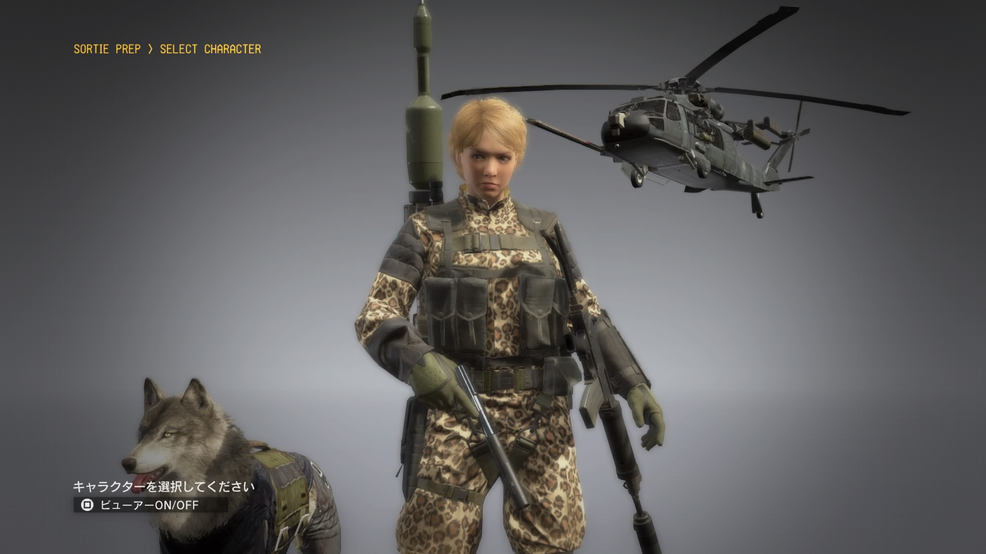 METAL GEAR SOLID V: THE PHANTOM PAIN_20151003015452