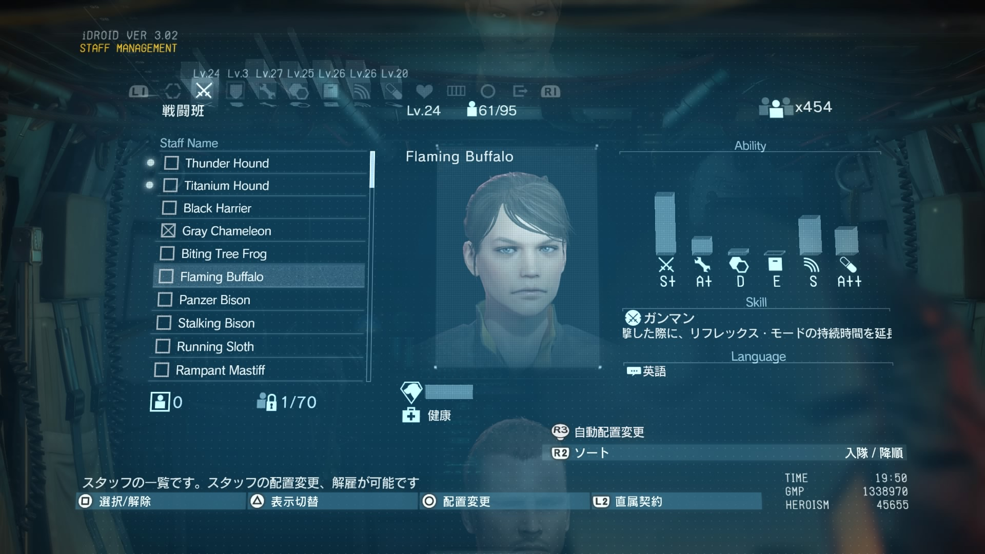 METAL GEAR SOLID V: THE PHANTOM PAIN_20151005230904