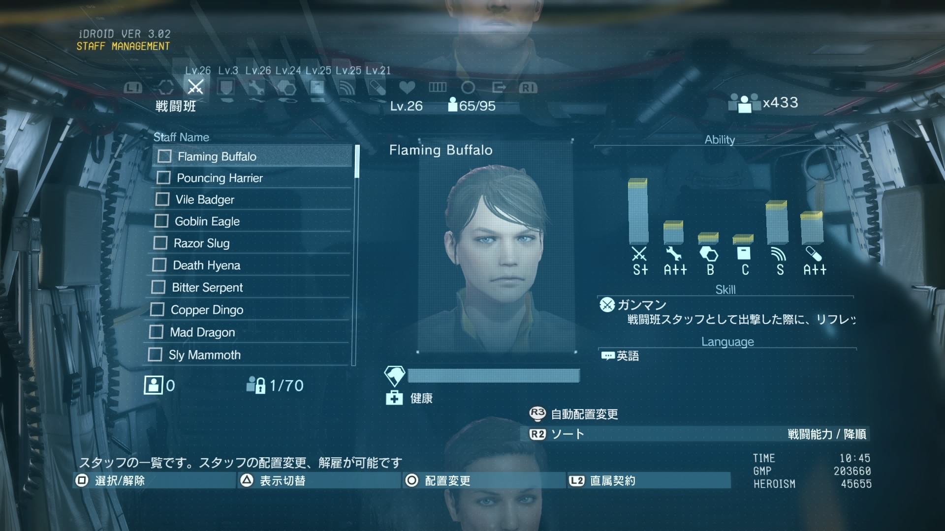 METAL GEAR SOLID V: THE PHANTOM PAIN_20151006003104