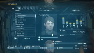 METAL GEAR SOLID V: THE PHANTOM PAIN_20151006025240