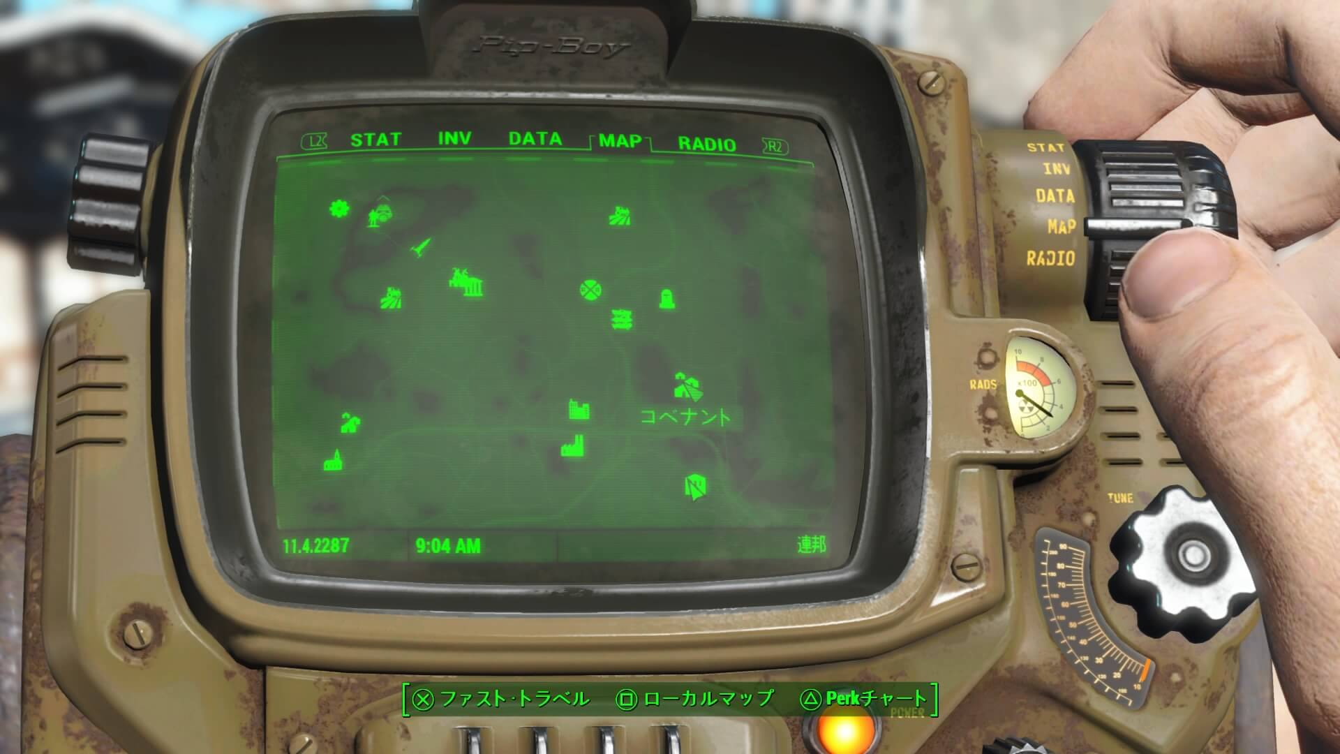fo4electric circuit01