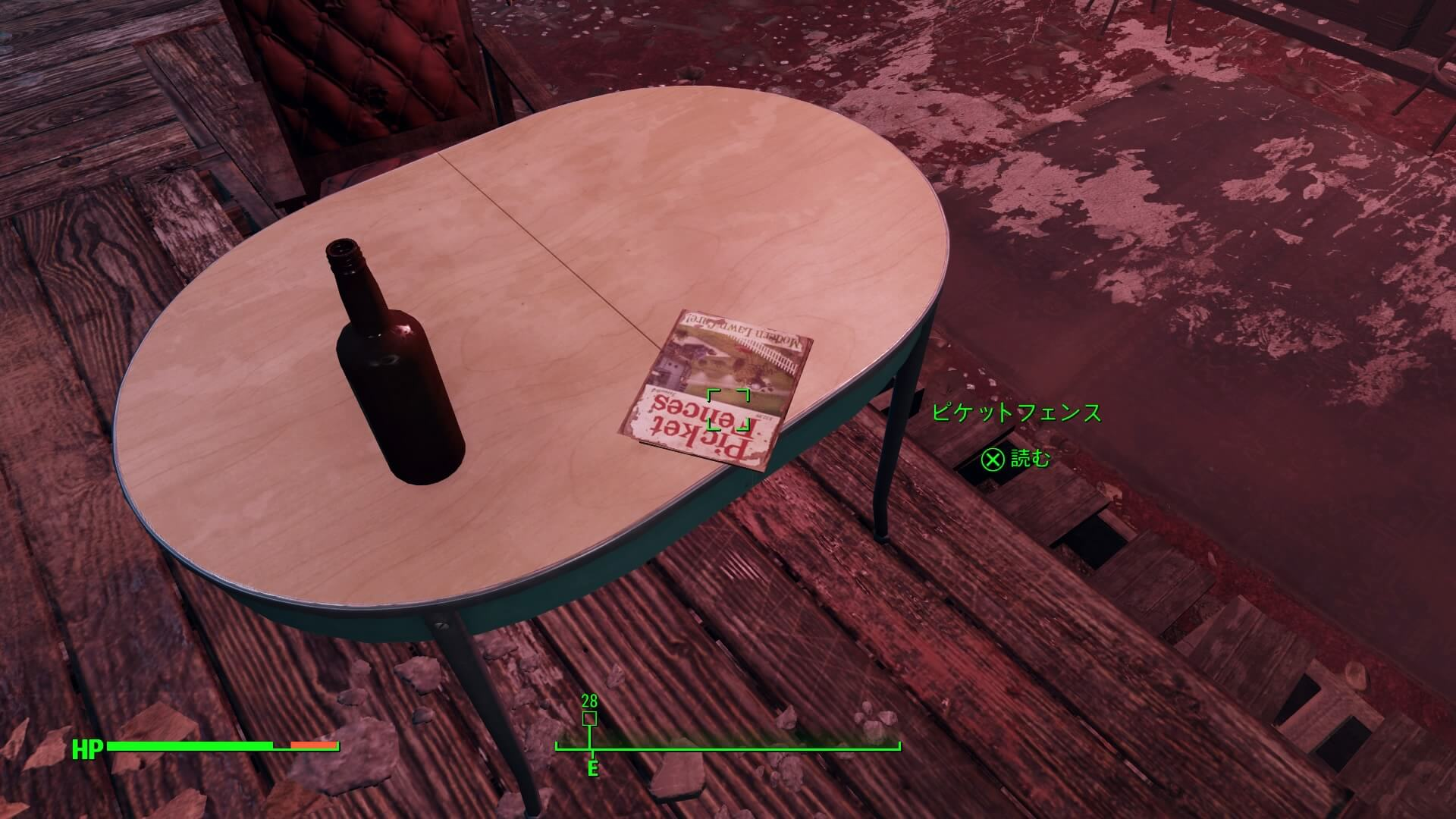 fo4picketfences15