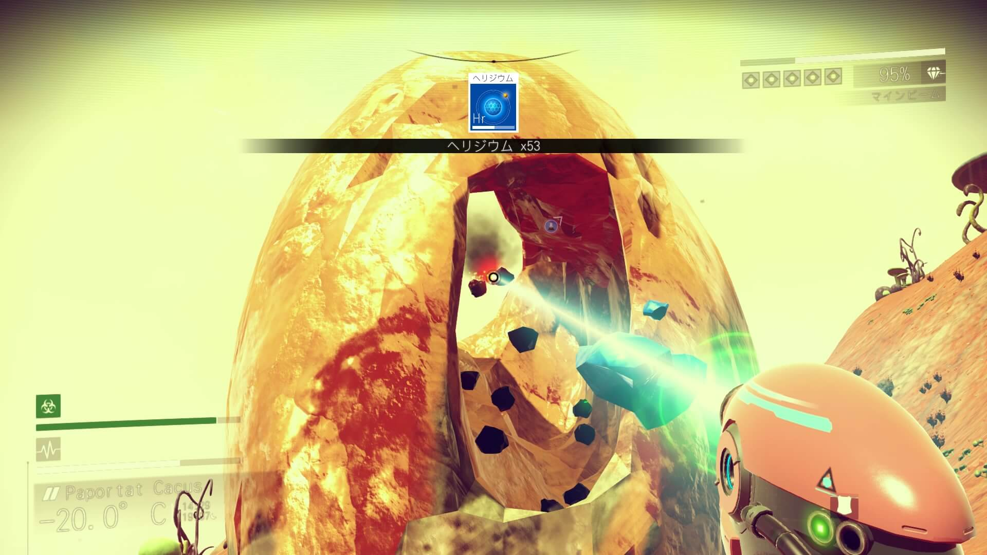 No Man's Sky_first05