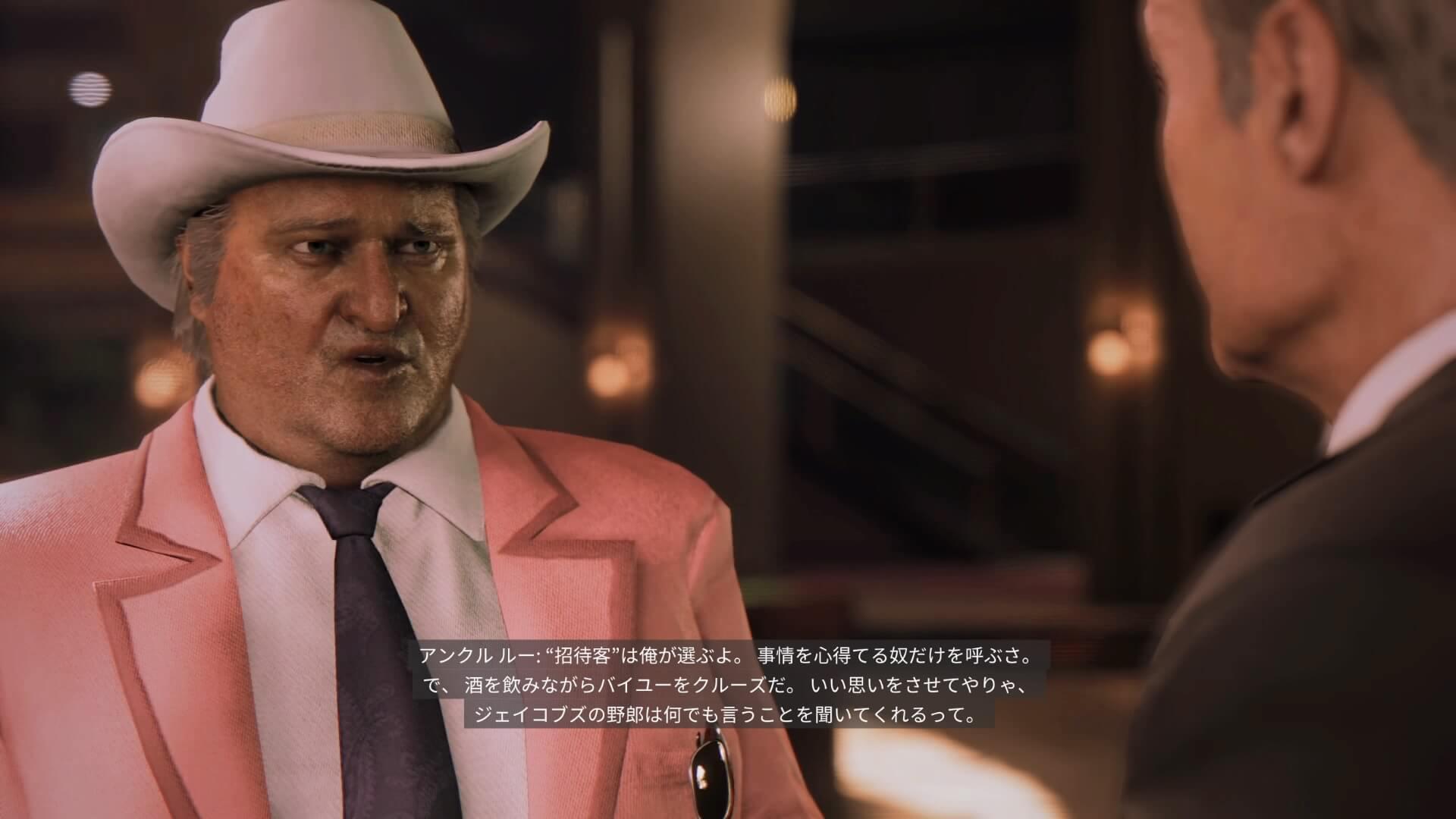 mafia3_f02