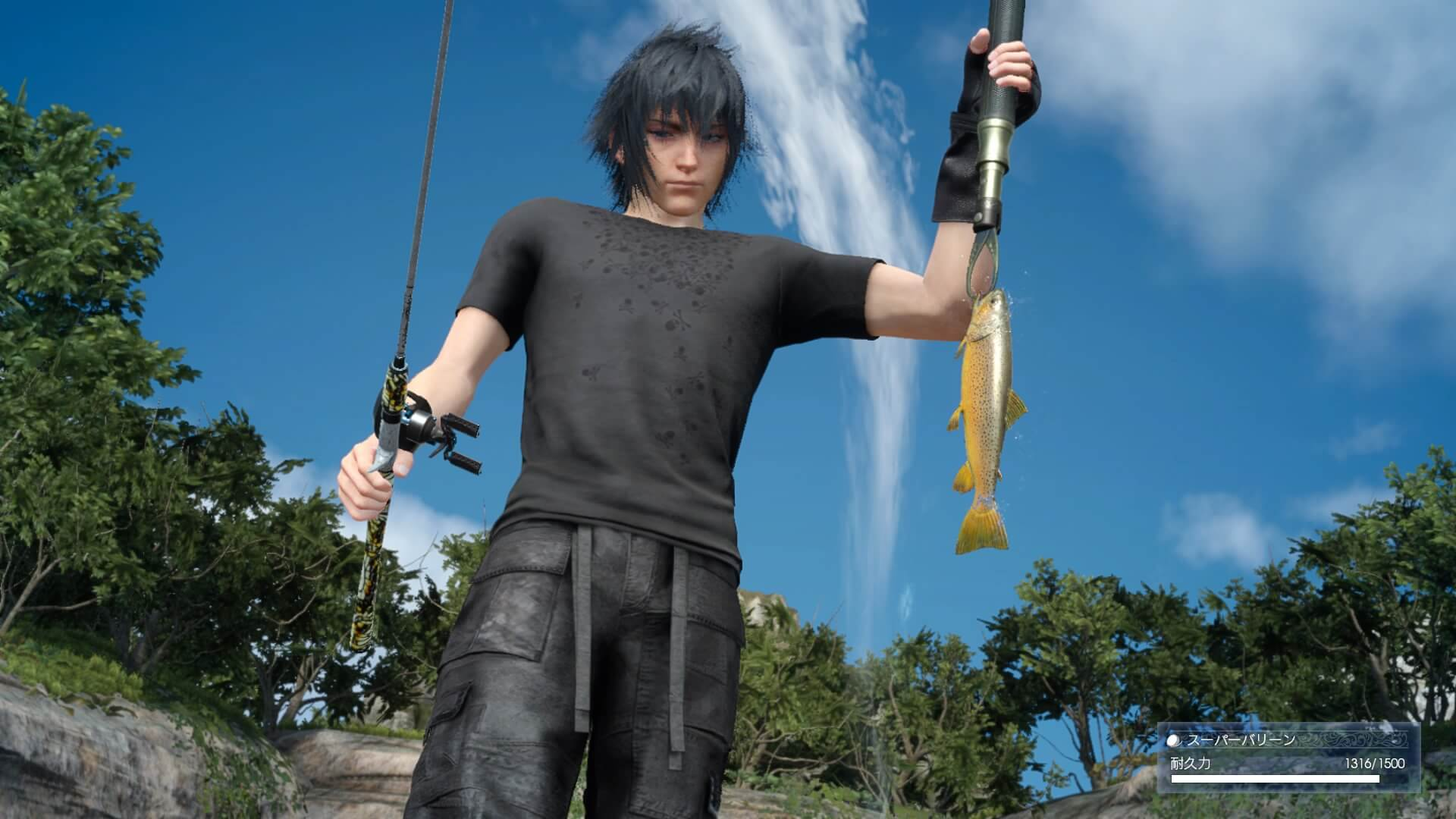 ff15fishing103