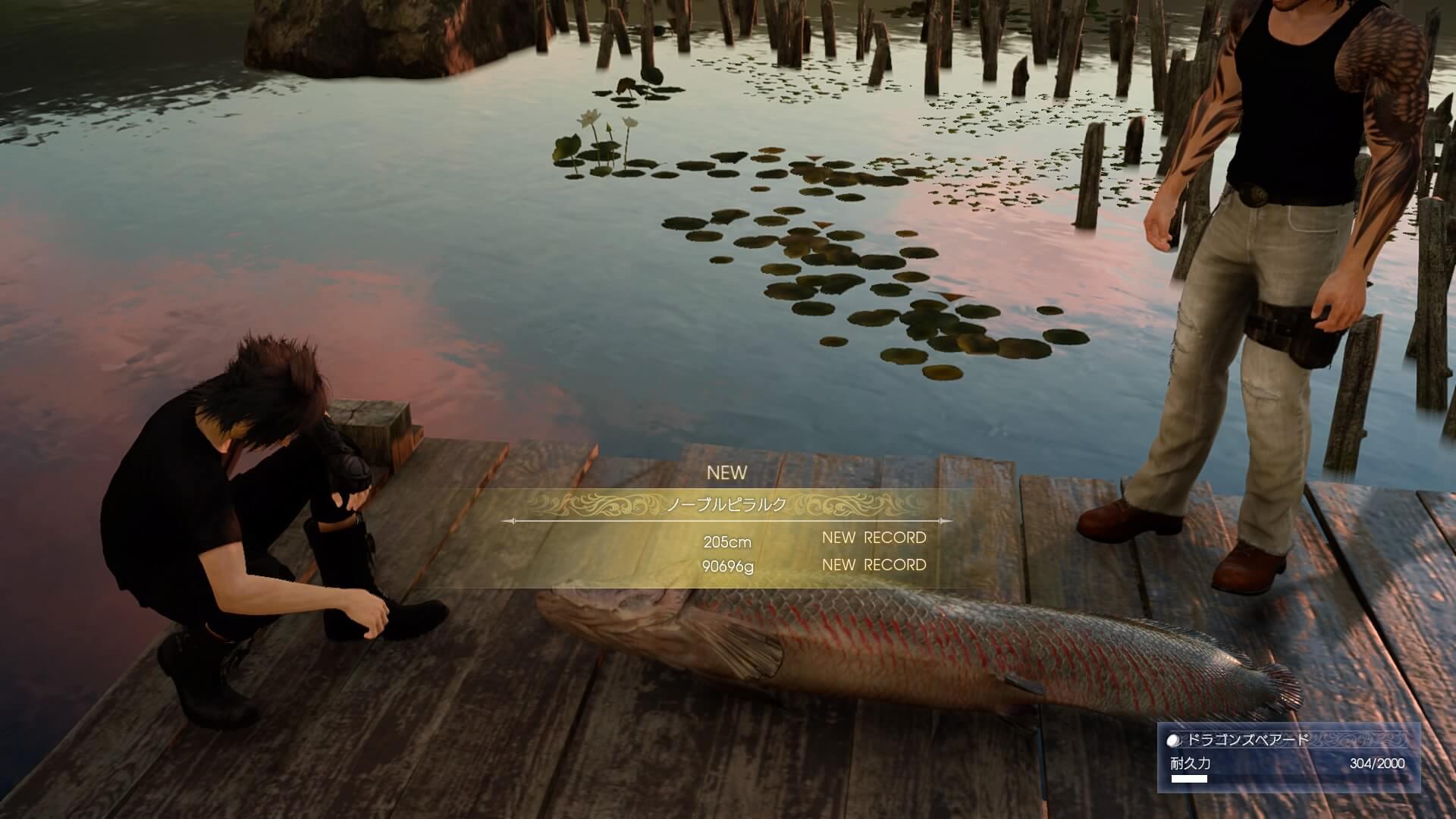 ff15giantfish104