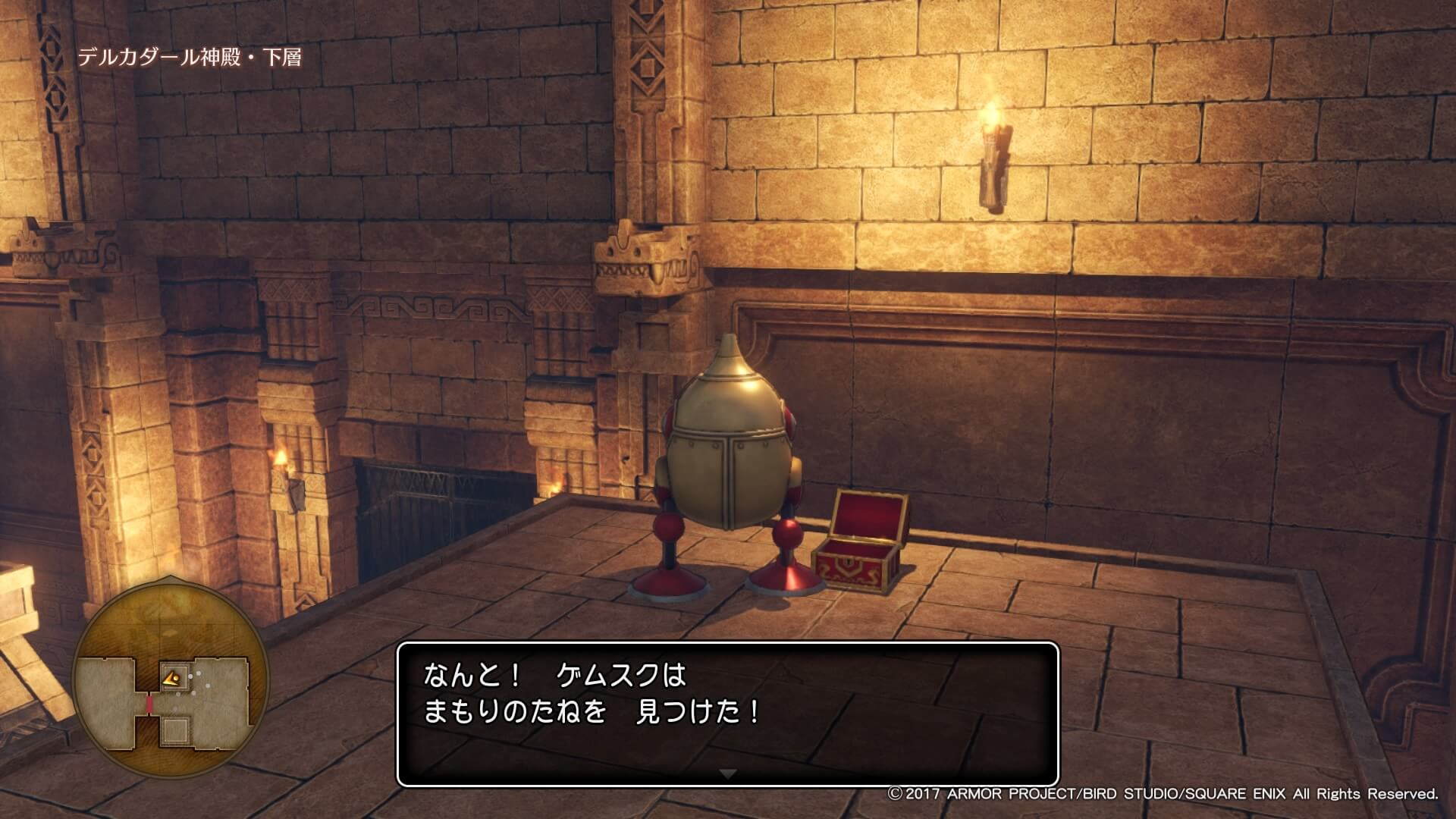 dq11_temple06a